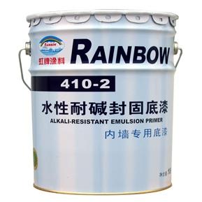 410-2水性耐碱封固底漆